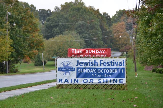 Jewish Festival - 1