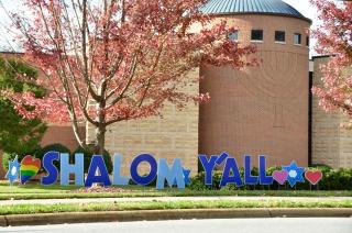 SHALOM 2 - 1
